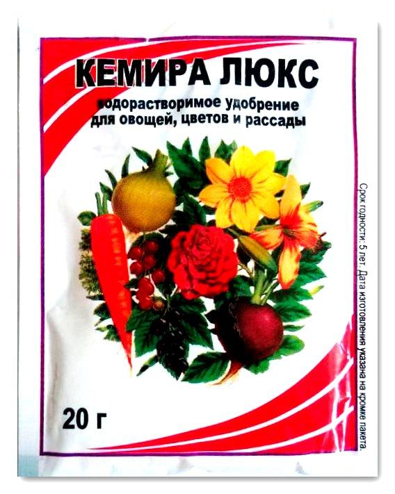 «Кемира Люкс» — 0,2 г на 1 л. Аналог этого препарата — «Фертика Люкс».
