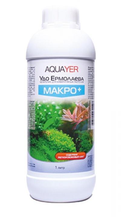 Aquayer Удо Ермолаева Макро+