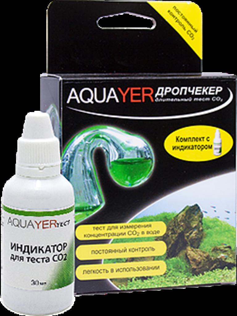 Aquayer - 550р